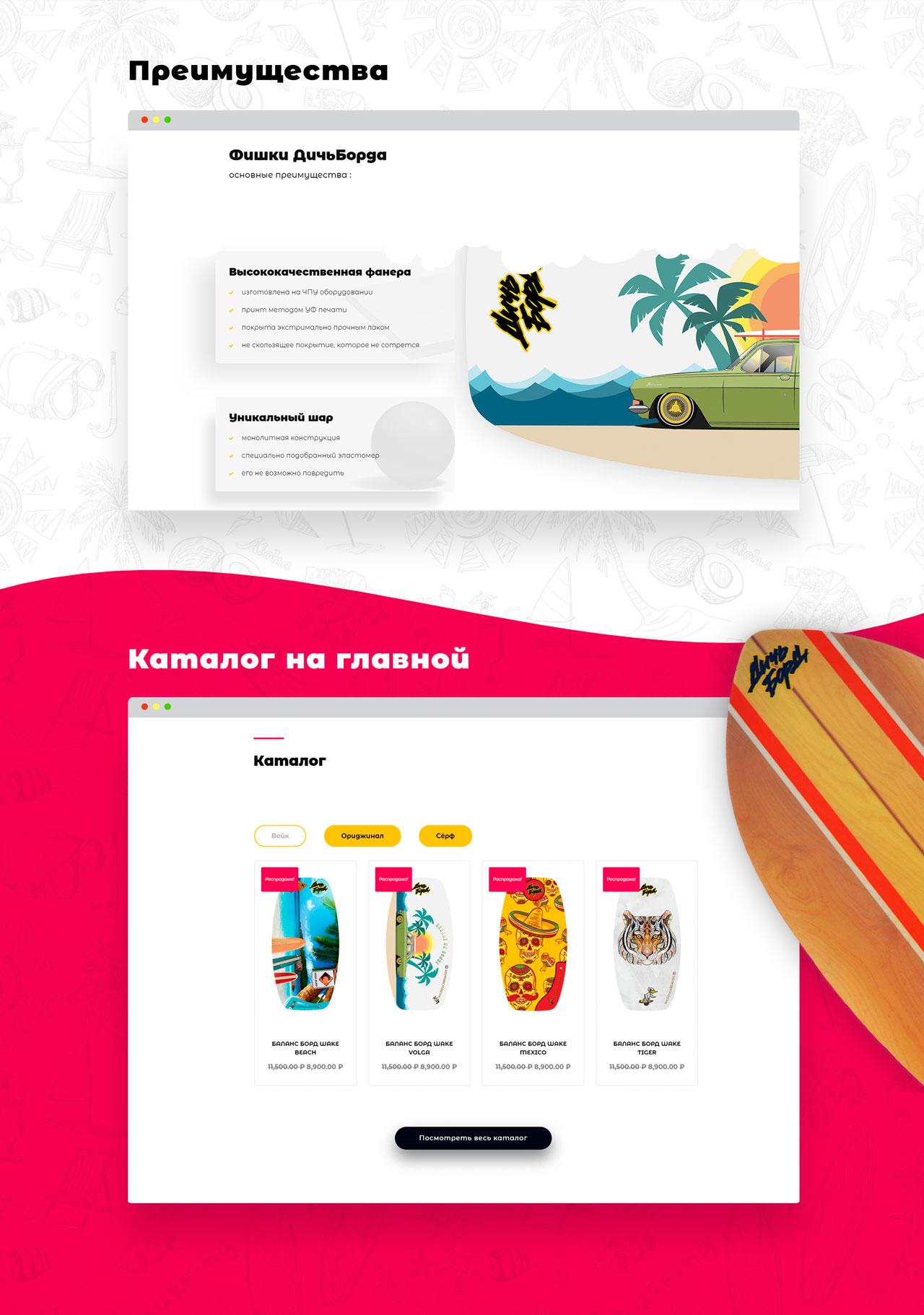 Создание дизайна сайта в студии Андрея Мельникова