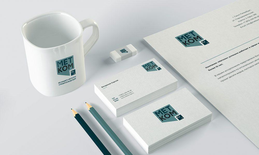 Разработка фирменного стиля в студии Андрея Мельникова